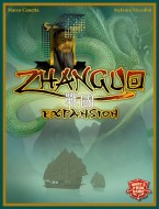 Zhanguo, Expansion